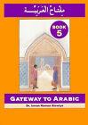 Gateway to Arabic by Imran Alawiye (Paperback, 2004)