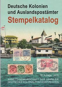Stempelkatalog-der-ehemaligen-Deutschen-Kolonien-und-Auslandspostaemter-2018