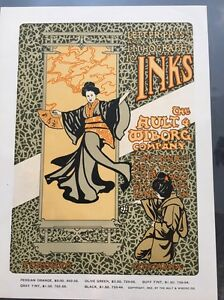 Oriental-Ault-Wiborg-Litho-Printing-INK-Poster-Sign-Original-C1900-Japanese-Lady