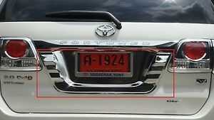 LICENSE PLATE FRAME CHROME FOR TOYOTA FORTUNER 2011