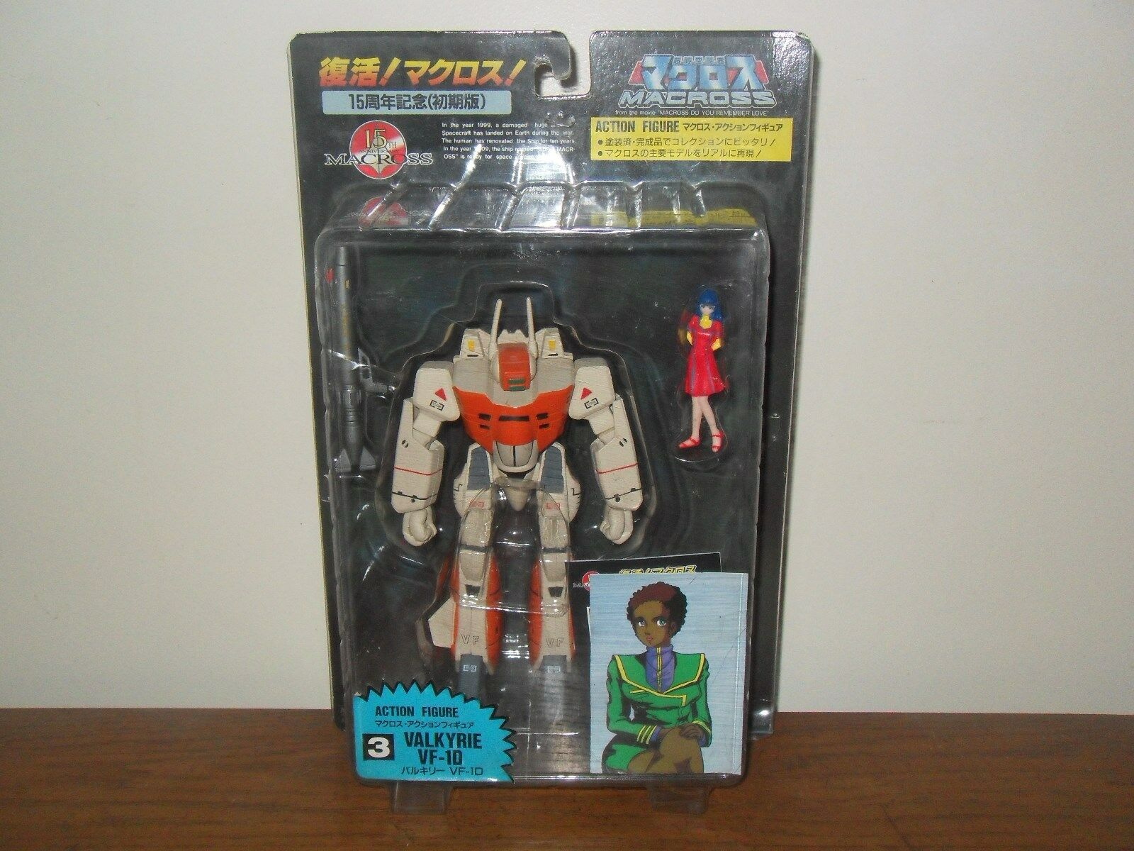 Robotech macross gakken super valkyrie vf 1d fighter