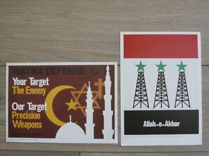 SERGE-KLIAVING-2-cartons-Gal-TEMPLON-Matra-Target-Weapons-ORIENT-ISLAM-ARME-ART