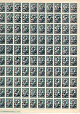Monastery Simon Petras in Mount Athos 1942, RRR Sheet 100 MNH Charity TTT stamps