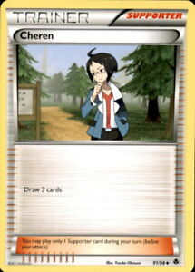 kaartspellen 4x Pokemon NOBLE VICTORIES BIANCA 90/98 UNCOMMON TRAINER CARD NM