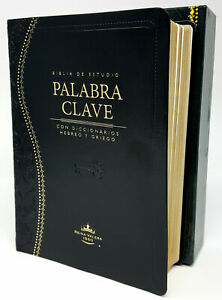 BIBLIA-DE-ESTUDIO-PALABRA-CLAVE-REINA-VALERA-1960-CON-DICCIONARIO-HEBREO-GRIEGO