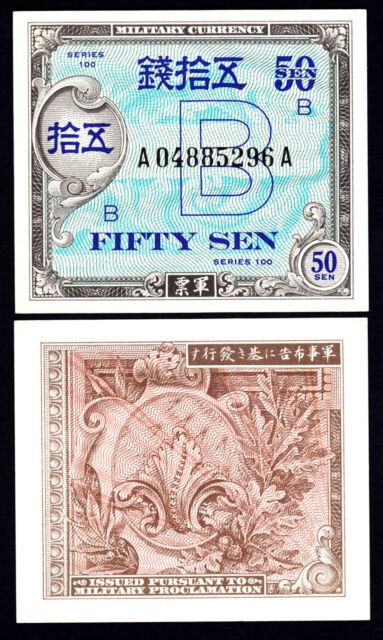 Japan Allied Military WWII 1945 P-65 50 sen, UNC