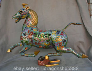20-034-Old-China-Copper-Cloisonne-Palais-Feng-Shui-Cheval-Ran-Face