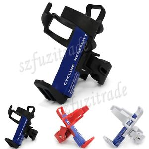 Water-Drink-Bottle-Cycle-Cage-Holder-Bike-Bicycle-Mountain-MTB-Road-Racing-Fixie