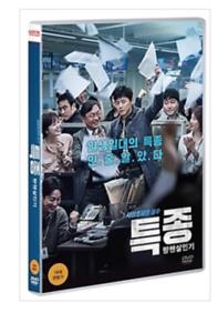 Details About Korean Movie The Exclusive Beat The Devils Tattoo Dvdeng Subtitleregion3