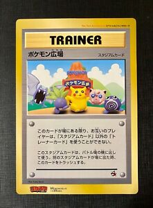 Pokemon Plaza Corocoro Pikachu Jumbo card NM (T) B