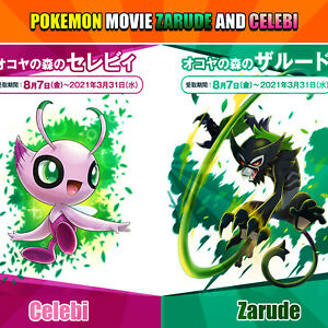Pokemon-6iv-Shiny-Zarude-and-Celebi-The-Movie-No-Serial-code-Region-free-sh-set
