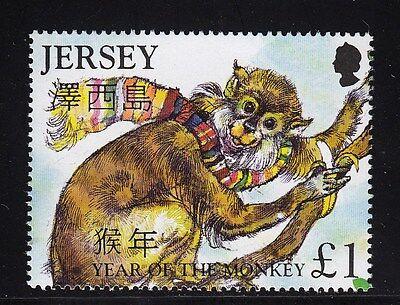 Gewijd 103531/ Jersey 2004 - Mi 1117 - Jahr Des Affen - ** Verfrissend En Weldadig Voor De Ogen