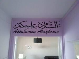 sticker-mural-islam-calligraphie-arabe-salam-aleykoum-avec-traduction-francais