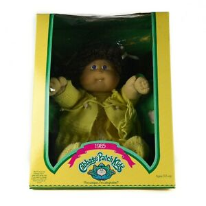 1985-Cabbage-Patch-Kids-Doll-034-Felicity-Jilly-034-Yellow-Blue-Brown-Crocheted