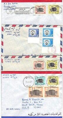 "Saudi-arabien Briefmarken Zielsetzung Saudi-arabien 604ms 4 Meter Abdeckungen "" Arras "","" Buraydah "",cm Dariyah In Rot Die Nieren NäHren Und Rheuma Lindern"