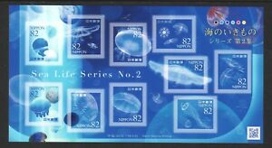 JAPAN-2018-SEA-LIFE-SERIES-NO-2-JELLYFISH-SOUVENIR-SHEET-OF-10-STAMPS-IN-MINT
