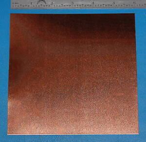 Copper-Sheet-22-025-034-0-6mm-6x6-034-Polished