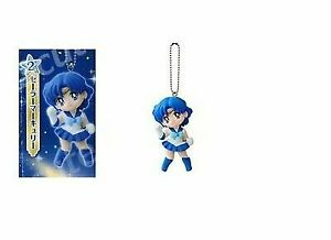 Bandai Bishoujo Senshi Sailor Moon Sailormoon Key chain Swing Figurine MARS