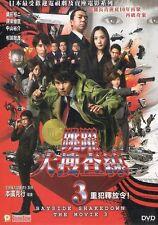 Bayside Shakedown The Movie 3 Set the Guys Loose DVD Oda Yuji Uchida Yuki NEW R3
