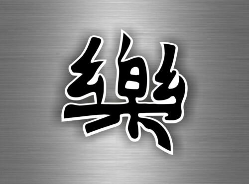 sticker car auto moto tuning decals vinyl jdm kanji chinese sign sayings love r1