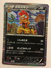 Pokemon Carte / Card Scrafty Rare Holo 042/052 R BW3