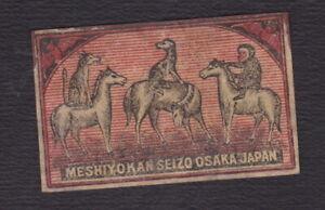 Ancienne étiquette  Allumettes Japon BN121507 Renard  Chien Sainge Cheval