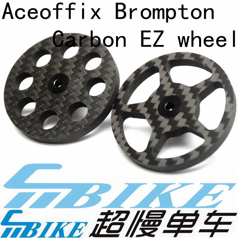 ACE Lightweight 46mm Carbon Eazy Wheels  for Brompton Bicycle easy pulling  come to choose your own sports style