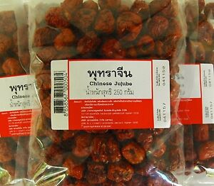 JUJUBE-CHINESE-RED-DATES-SUN-DRIED-ORGANIC-100-NATURAL-250g-FREE-INT-POST