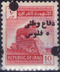 IRAQ-REPUBLIC-OF-IRAQ-RARO-FRANCOBOLLO-DA-10-FILS-1970