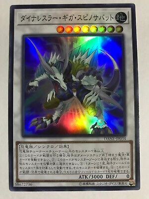 3x Dinowrestler Giga Spinosavate Rare DANE-EN034 YuGiOh NM//M Dark Neostorm