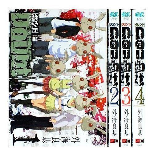 Manga Doubt VOL.1-4 Comics Complete Set Japan Comic F//S