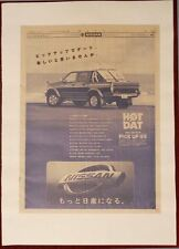 Original Advertising Comercial Japan 28th April 1997 NISSAN Datsun Pick up