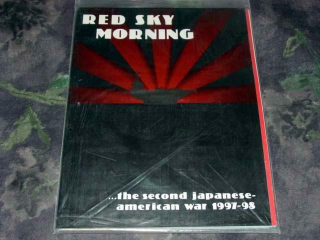 XTR Corp - rosso Sky Morning - The 2nd Japanese American War - 1997-1998