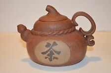 VINTAGE CHINESE YIXING ZISHA RED CLAY GOURD SHAPE TEAPOT SIGN LID/BOTTOM 紫砂茶壶