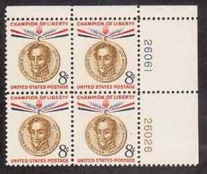 Scott-1111-8-Cent-Bolivar-10-Plate-Blocks-40-Stamps