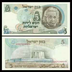 Israel-5-Lirot-1968-P-34-UNC-Banknotes