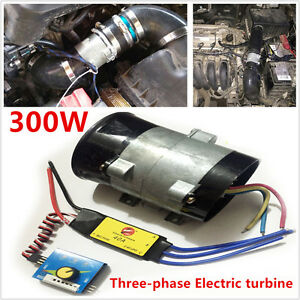 Image Is Loading Car Turbo Kit Electric Supercharger Air Filter