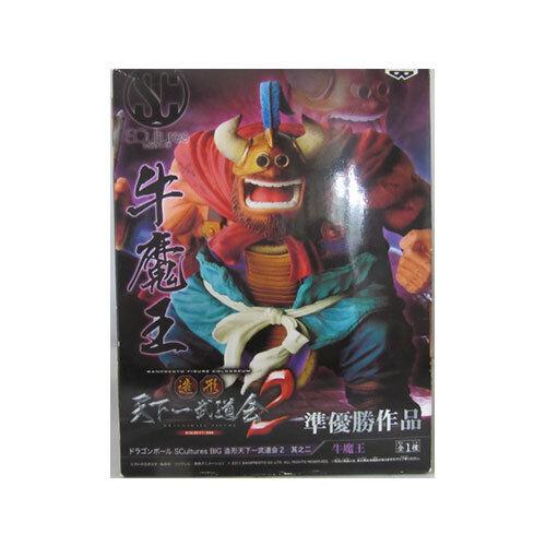Dragonball Gyunao Ox-King Banpresto Figure Colosseum 2 SCultures Big vol.2 SK
