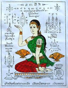 Pha Yant Magic Goddess Lady Nang Kwak Hunting Money Wealth Amulet Talisman Lucky