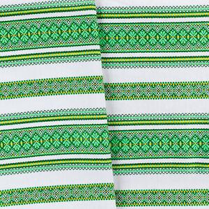Tablecloth-Decorative-Ukrainian-ornament-Wedding-decorWhite-Green-Yellow