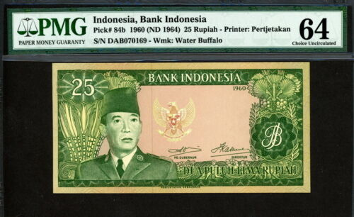 Indonesia 1960, 25 Rupiah, P84b, PMG 64 UNC Minor Printing Error