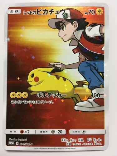 Pokemon Card Japanese 270//SM-P Red/'s Pikachu Promo Full Art Card