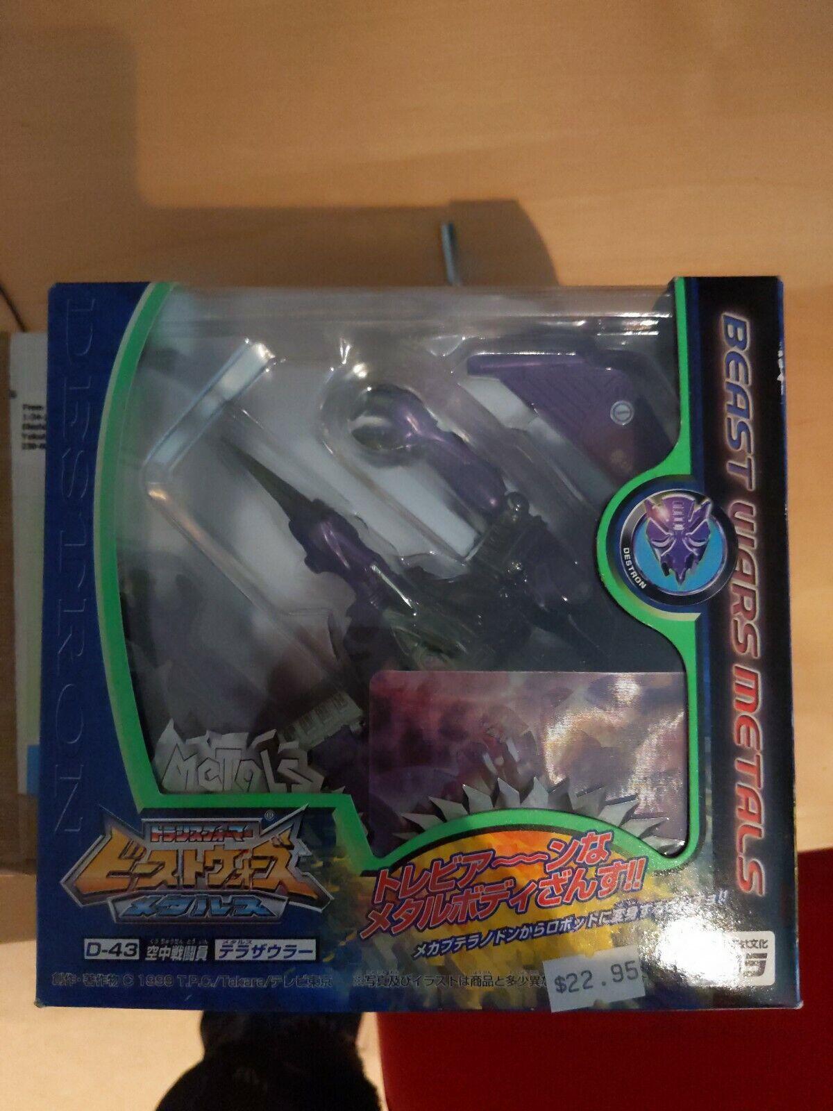 TAKARA Beast Wars Metals D-43 métaux terasaurer figurine  Japon rare Comme neuf en boîte scellée  magasin en ligne de sortie