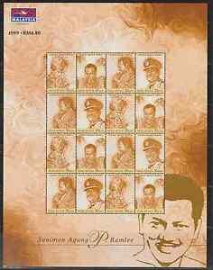 236S-MALAYSIA-1999-P-RAMLEE-ARTIST-SUPREME-OF-MALAYSIA-SHEETLET-4-SETS-MNH