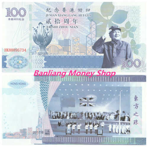 CHINA 20 Anniversary of RETURN OF HONGKONG 100 Banknote// Paper Money// UNC