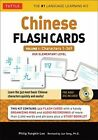 Chinese Flash Cards Kit Volume 1 Characters 1-349 HSK Elementary Level by Phil