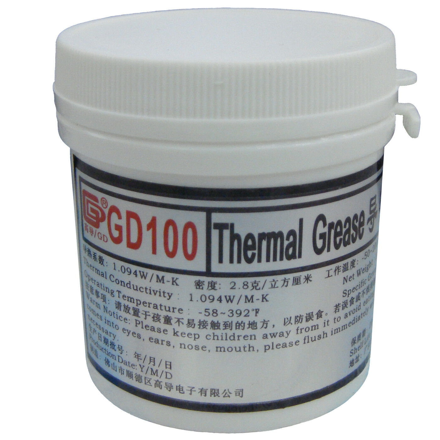 LEDdess Thermal Grease Paste for PC Computer Laptop CPU Cooler GPU Graphics Card 3 Grams, P Series