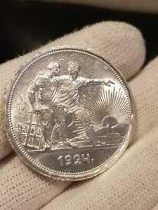 1 ruble Rouble USSR communist 1924 UNC