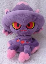 "Official Pokemon Center 2007 D&P Mismagius Pokedoll Soft Plush Doll Toy Japan 6"""