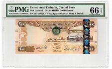 United Arab Emirates 200 Dirhams 2015 Pick # Unlisted PMG GEM UNC 66 EPQ